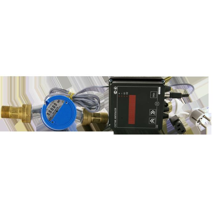 Датчик потока электронный со счётчиком воды, Qn 1.